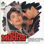Mohra CD / 映画音楽 インド音楽 民族音楽 インド映画 ミュージック ボリウ