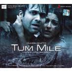 Tum Mile CD / 映画音楽 インド音楽 民族音楽 インド映画 レビューでタイカレープレゼント