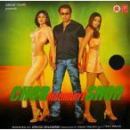 Chor Machaaye Shor / 映画音楽インド音楽 CD 民族音楽 インド映画 ミュージック ボリウッド サントラ
