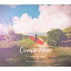 Ocean Flow / Go with the flow YOGA CD �ҡ���� ���å��� ����ɲ��� ̱ ��ӥ塼�ǥ������졼�ץ쥼���