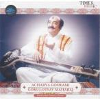 ACHARYA GOSWAMI GOKULOTSAV MAHARAJ / cdインド音楽 CD 民族音楽 インド音楽CD ボーカル