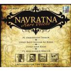Navratna Rare Voices / cdインド音楽 CD 民族音楽 インド音楽CD ボーカル