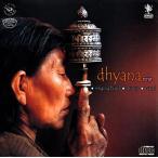 dhyana singinb bowl.drums.vocal / cdインド音楽 CD 民族音楽 YOGA ヨガ ヒーリング ネパール音楽 シンギングボウル