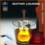 Anil Shahi Guitar Lounge / cd インド音楽 CD 民族音楽 ネパール nepal ネパール音楽