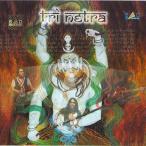 Tri Netra / cd ネパール音楽 nepal CD インド音楽 民族音楽 レビューでタイカレープレゼント