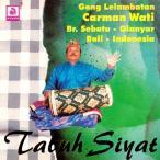 Tabuh Siyat / cdインド音楽 CD 民族音楽 バリ インドネシア ガムラン