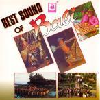 BEST SOUND OF Bali / cd インド音楽 CD 民族音楽 バリ インドネシア