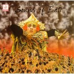 THE BEST COLLECTION Sound Of Bali / cdインド音楽 CD 民族音楽 バリ インドネシア