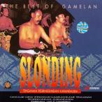 Slonding / レビューで250円クーポン進呈 cdインド音楽 CD 民族音楽 バリ インドネシア ガムラン