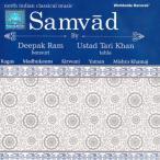 Samvad / レビューで250円クーポン進呈 cdインド音楽 CD 民族音楽 バンスリ