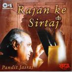 Rajan ke Sirtaj Pt.Jasraj / cdインド音楽 CD 民族音楽 インド音楽CD ボーカル Pandit ジャスラジ 声楽 古典
