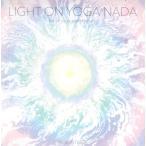 Light on Yoga Nada VAIKUNTHAS CD / ヨガインド音楽 民族音楽 YOGA 田中 圭吾 サントゥール 宮下 節雄