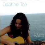 キールタン YOGA CD Kirtan 癒やし Mata Daphne Tse ヨガ 音楽 ヒーリング インド音楽 民族音楽 Heart Gathering