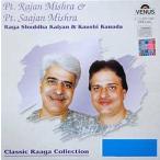 Pt. Rajan&Saajan Mishra Raga Shudda Kalyan / cdインド音楽 CD 民族音楽 インド音楽CD ボーカル