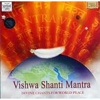 cd インド音楽 CD マントラ 神様 瞑想 シャンティ Ashit Hena Desai vishwa shanti mantra 宗教 讃歌 ヒンドゥー教 民族音楽 Times Music