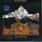 Dipa Indra Gurnng / cd インド音楽 CD 民族音楽 ネパール nepal ネパール音楽