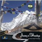 Journey to Himalaya / cd ネパール音楽 nepal CD インド音楽 民族音楽