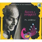 cd Pandit Jasraj ジャスラジ 声楽 Pt. Haveli Sangeet CD 古典 インド音楽CD ボーカル 民族音楽 times