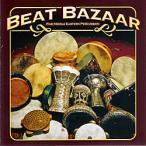 BEAT BAZAAR FINE MIDDLE EASTERN PERCUSSION / ベリーダンス CD DVD 衣装 チョリ スカート パンツ トルコ エジプト アラビア