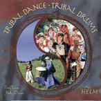 Tribal Dance Drums Helm and FCBD / ベリーダンス CD DVD 衣装 チョリ スカート パンツ トルコ エジプト アラビア レッスン