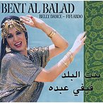 Gizira Band Bent Al Balad / ベリーダンスベリーダンス CD DVD 衣装 チョリ スカート パンツ トルコ エジプト アラビア