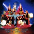 Arabic Dance Ensemble Adam Basma / ベリーダンスベリーダンス CD DVD 衣装 チョリ スカート パンツ トルコ エジプト アラビア