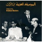 Tribute To The Arabian Masters / ベリーダンス CD DVD 衣装 チョリ スカート パンツ トルコ エジプト アラビア レッスン