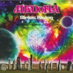 Jikooha GOA TRANCE ���� �ȥ�� Panorama Records Sirius Rising goa psychedelic progressive trance techno �������ǥ�å� �ƥ��� �쥤�� ������