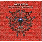 Jikooha GOA TRANCE ���� Revolution spaceship �ȥ�� Panorama Records goa