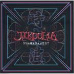 Jikooha GOA TRANCE ���� �ȥ�� Panorama Records Shamanarchy goa psychedelic progressive trance techno �������ǥ�å� �ƥ��� �쥤�� ������