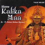 Shree Kalika Maa / cdインド音楽 CD 民族音楽 宗教 讃歌 ヒンドゥー教 賛歌 マントラ シュリ カーリー