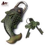 マツヤ 鍵 ロック 錠 魚型からくり南京錠 黒色 吉祥柄 吉兆柄 インド エスニック アジア 雑貨