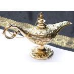 アラジンの魔法のランプ (19cm×12cm) / レビューで300円クーポン進呈 エスニック インド アジア 雑貨 アジアン アンティック