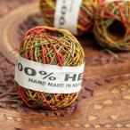 ヘンプボール 糸 手芸 カラーヘンプボール 細糸 インド アクセサリーパーツ ペンダントトップ エスニック