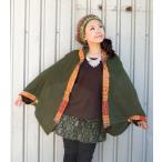 モン族刺繍ポンチョ / エスニック 衣料 服 ファッション アジア インド ネパール
