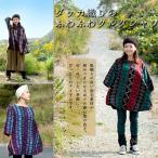 ダッカ織りのふわふわクルタシャツ / セーター レディースエスニック 衣料 服 ファッション アジア インド パーカー ネパール