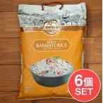 送料無料 セット インドのお米 インド料理 パキスタン (6個セット)バスマティライス 5kg Basmati Rice (RAJ)