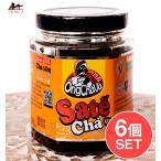 セット サテ サテソース オンチャバ (6個セット)スパイス&チリ チャー Sate Cha 90g OngChava ベトナム料理