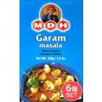 セット MDH インド料理 カレー (6個セット)ガラムマサラ スパイス ミックス 100g 小サイズ (MDH)