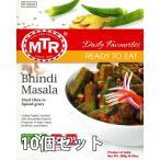 レトルトカレー MTR インド料理 野菜 Bhindi Masala オクラのカレー 10個セット MTRカレー レトルトRAJ アチャール ピクルス ミックス アジアン食品