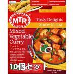 MTR インド料理 野菜 カレー Mixed Veg. Curry 野菜カレー 10個セット MTRカレー レトルトRAJ アチャール ピクルス ミックス アジアン食品 エスニック食材