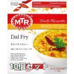 レトルトカレー MTR インド料理 豆 Dal Fry 豆カレー 10個セット 緑豆 レトルトRAJ アチャール ピクルス ミックス