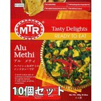 MTR インド料理 野菜 カレー Alu Methi スパイシーポテトの野菜カレー 10個セット MTRカレー レトルトRAJ アチャール ピクルス ミックス アジアン食品