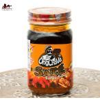 サテ サテソース オンチャバ ベトナム料理 ゴールド 450g ベトナムの食べるラー油 OngChava ベトナム食品