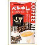 G7 ベトナム インスタントコーヒー 16g×5袋 (TRUNG NGUYEN) / エスニック アジア インド 食品 食材 フィー ベトナム料理