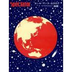 (30号)Spectator 2014年春 SEEK & FIND Whole Earth Catalog《2》 / トランス ゴア レイブ スオミ 雑誌 旅行