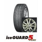 ショッピングヨコハマ ヨコハマ スタッドレス iceGUARD 5 PLUS(プラス)155/65R14とTRG-BAHN 4本セット