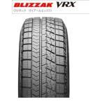 2016年製造 ブリヂストン BLIZZAK(ブリザック)VRX(ヴイアールエックス)155/65R14 69Q 4本セット