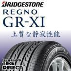 【北海道・九州も4本以上で送料無料】2016年製  新品 ブリヂストン REGNO レグノ GR-XI 195/55R16 87V