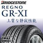 2017年製 新品 ブリヂストン REGNO レグノ GR-XI 195/65R15 91H【4本以上で送料無料】